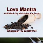 Kali Mirch Sy Mohbbat Ka Amal- Love Mantra