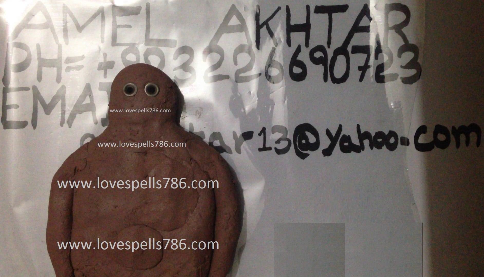 Voodoo Love Spell doll